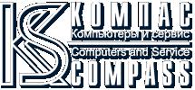 Сервисный центр КОМПАС